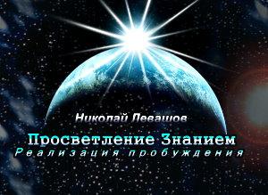 http://gammabar.my1.ru/realizaziyaprobujdeniya.jpg